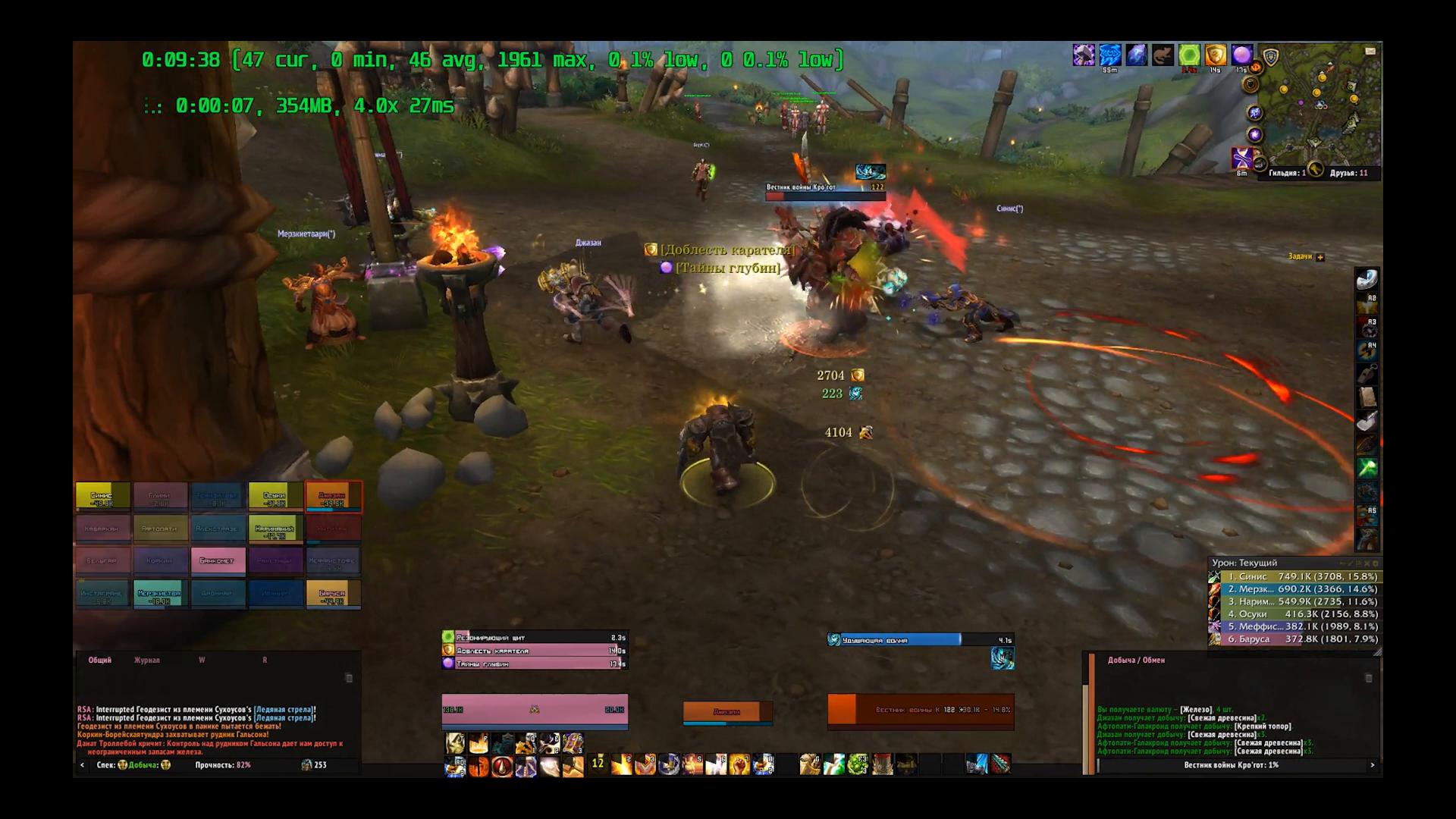 Можно ли играть в World of Warcraft: Battle for Azeroth на